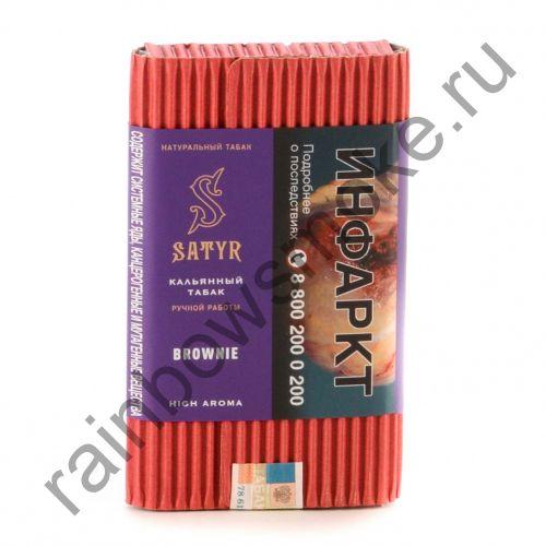 Satyr High Aroma 100 гр - Brownie (Брауни)