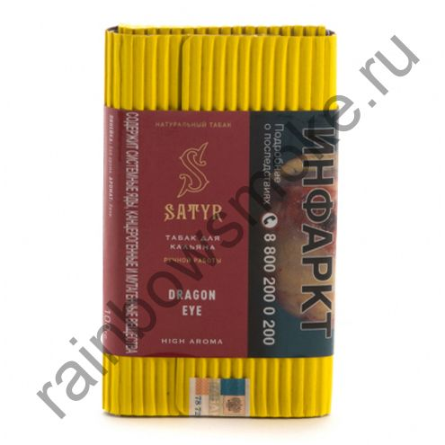 Satyr High Aroma 100 гр - Dragon Eye (Личи)
