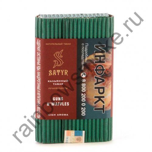 Satyr High Aroma 100 гр - Guns'n'Waffles (Вафли)