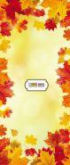 """Фон """"Herbst"""" 3x1,5 (3,5x1,5 м)"""