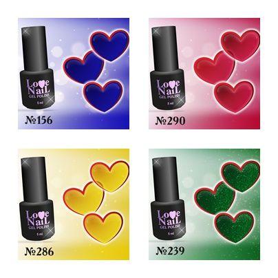 LOVE NAIL гель лак 5 мл