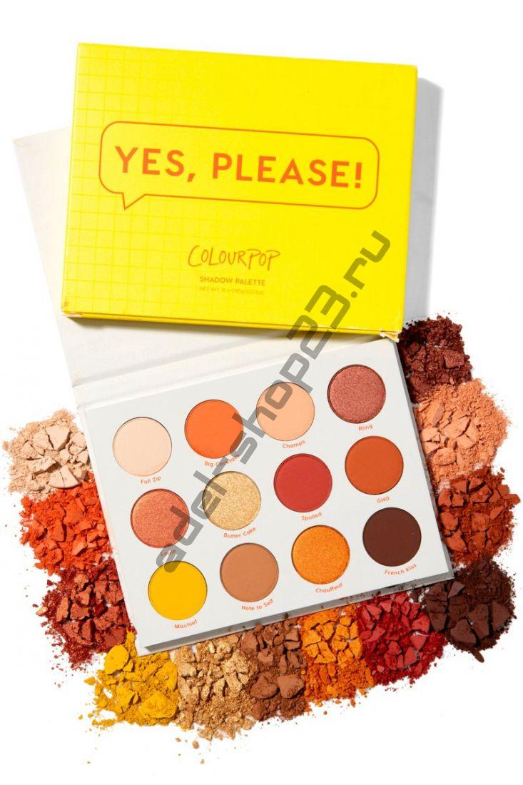 Colourpop - тени для век Yes, Please! Quantity