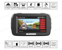 Автомобильный видеорегистратор Комбо-устройство 3 в 1 Marubox M600R