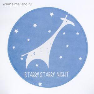 """Ковер детский Крошка Я """"Starry night"""", d = 70см, велюр, поролон 400г/м2   3922863"""