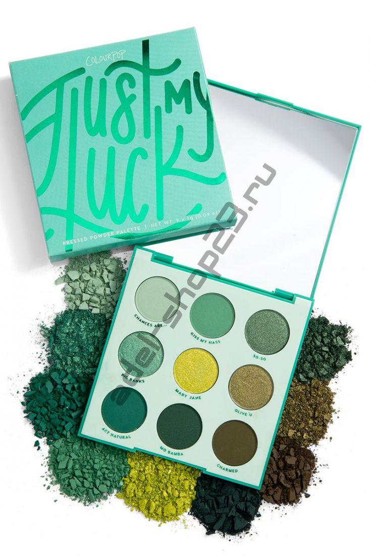 Colourpop - тени для век Just My Luck Quantity