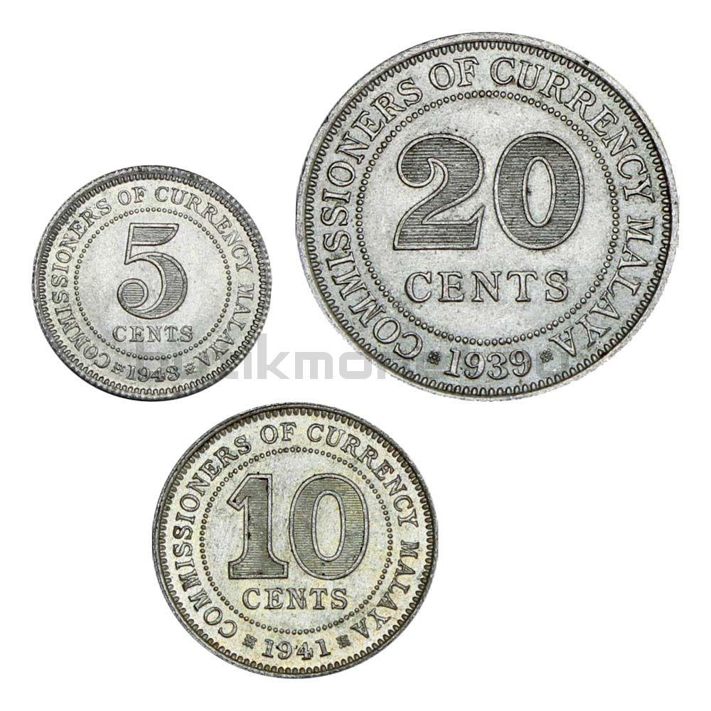 Набор монет 1939-1943 Малайя (3 штуки)