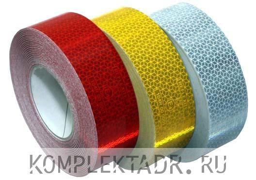 Светоотражающая лента для твердой поверхности (для борта). Красная.