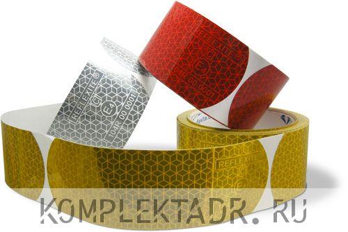 Светоотражающая лента для цистерны. Жёлтая