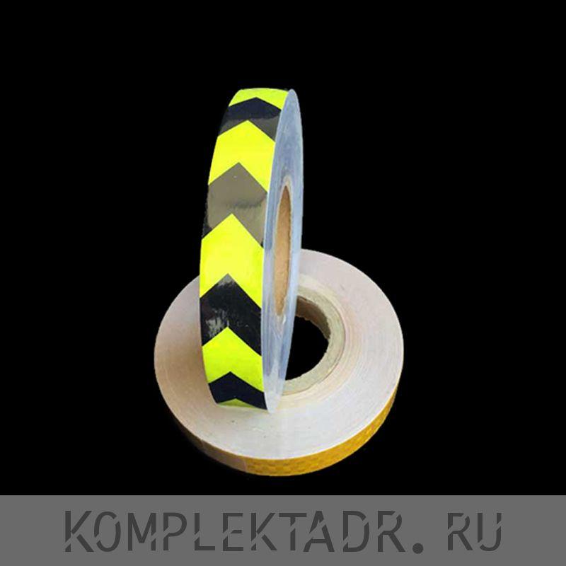 Светоотражающая лента 0,025х25 м желто-черная стрелка (Арт.: 21067)