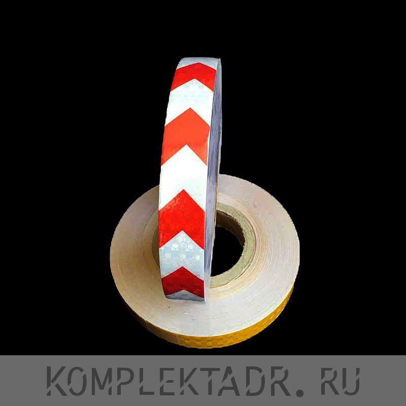 Светоотражающая лента 0,025х25 м красно-белая стрелка (Арт.: 21032)