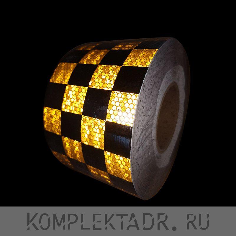 Светоотражающая лента 0,1х50 м желто-черная шашка (Арт.: 84261)