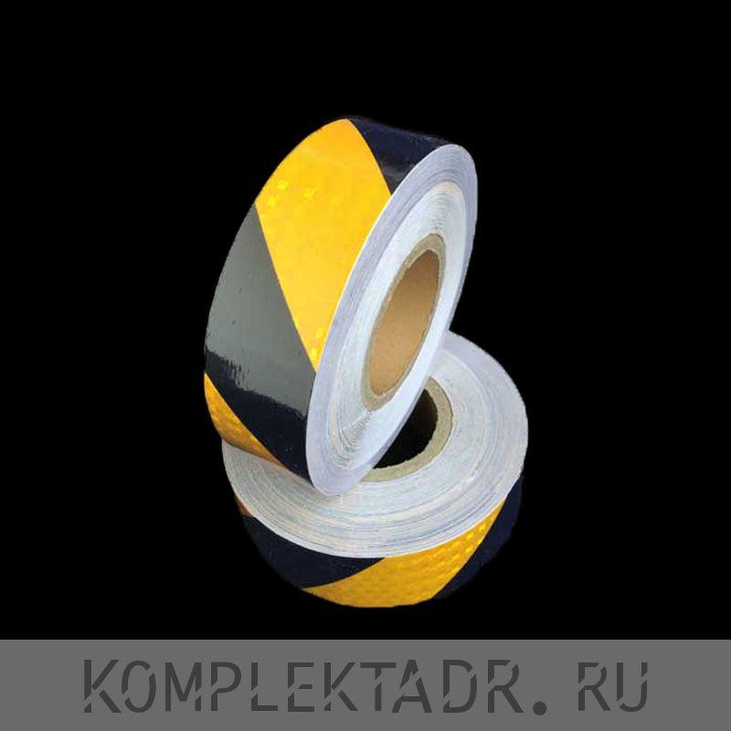 Светоотражающая лента 0,05х25 м желто-черная диагональная (Арт.: 22161)