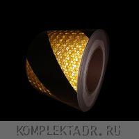 Светоотражающая лента 0,1х25 м желто-черная диагональная - отражение 1
