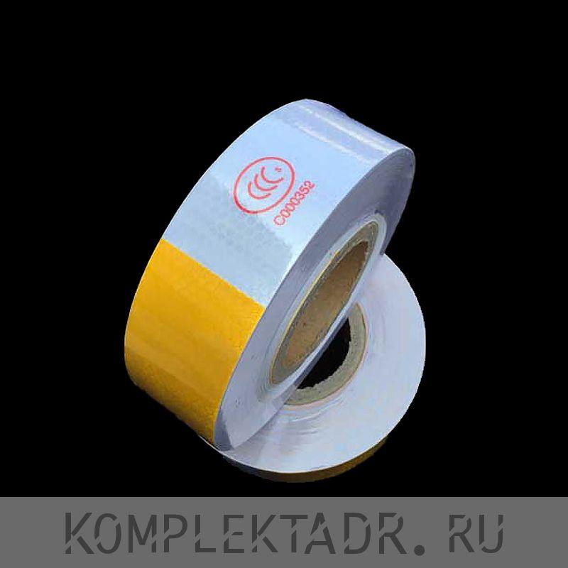 Светоотражающая лента 0,05х25 м желто-белая (Арт.: 23112)