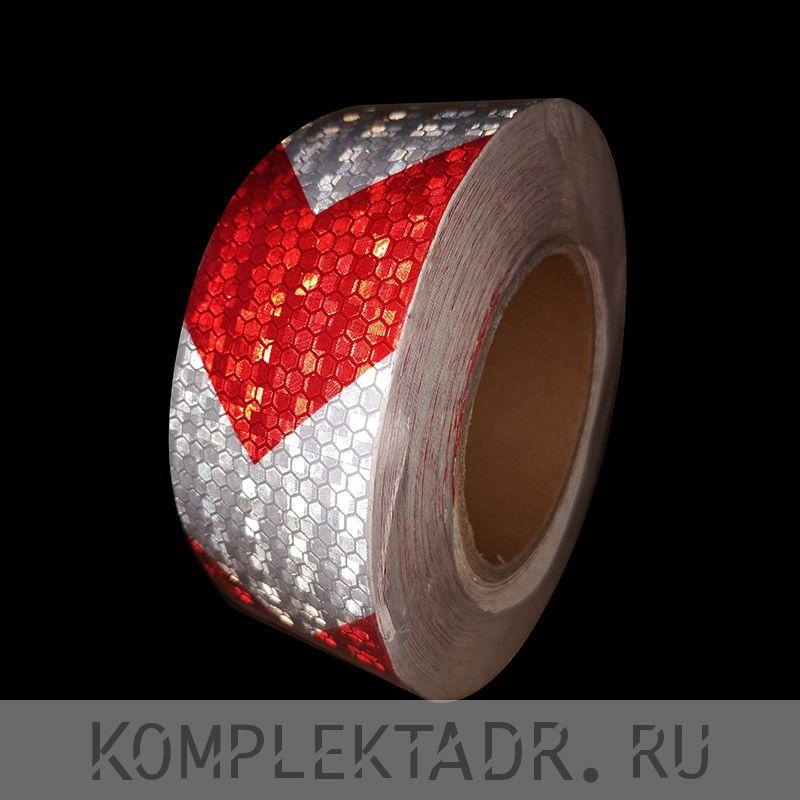 Светоотражающая лента 0,05х25 м красно-белая стрелка (Арт.: 21132)