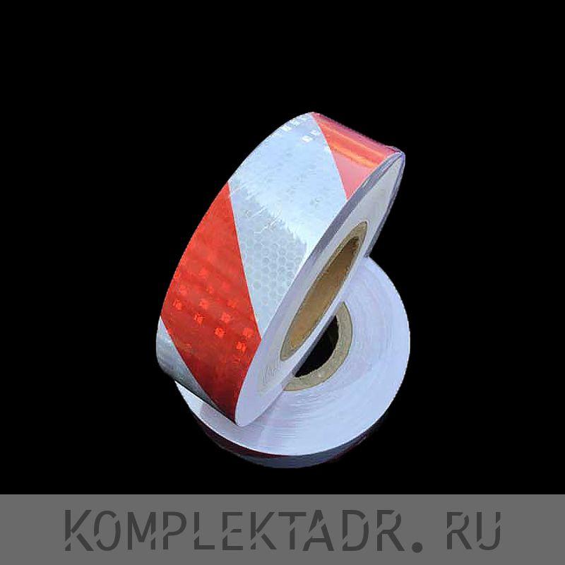 Светоотражающая лента 0,15х25 м красно-белая диагональная (Арт.: 22332)