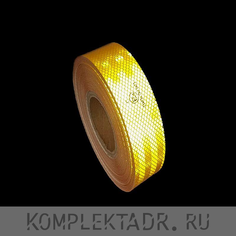 Светоотражающая лента 0,05х25 м желтая сетка (Арт.: 201011)