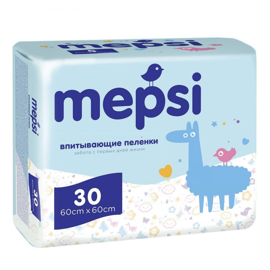 """Одноразовые впитывающие пеленки """"Mepsi"""" 60х60 30шт"""