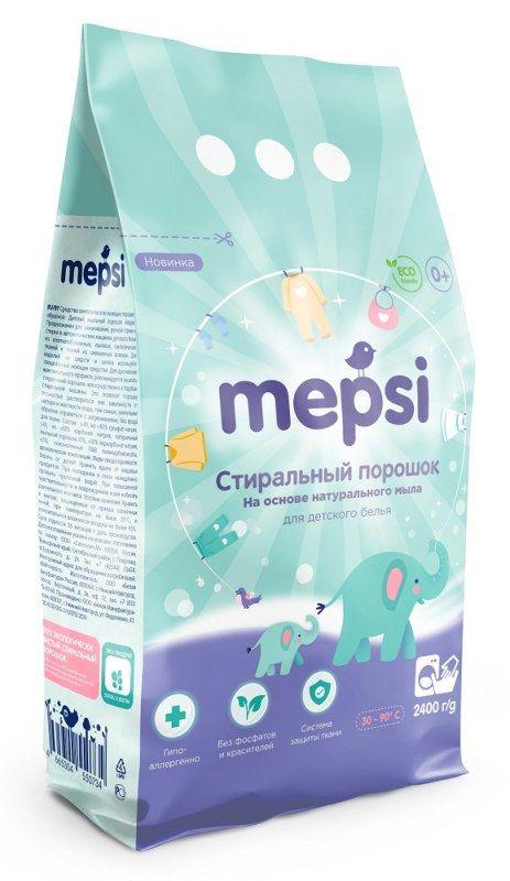 Детский стиральный порошок Mepsi 2,4 кг