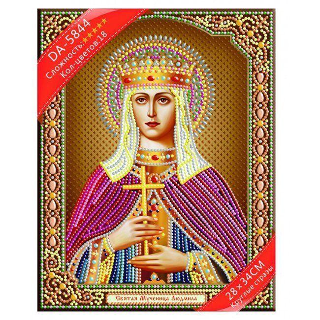 Набор ДТ Алмазная мозаика Икона Святая Мученица Людмила 28*34см DA-5844