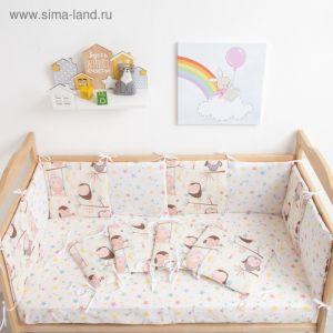 Бортик «Крошка Я: Совы», из подушечек (32 ? 32 см, 12 шт.), бязь/синтепон