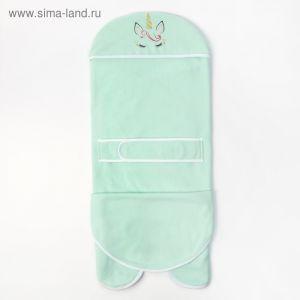 """Конверт-одеяло Крошка Я """"Единорог"""", голубой, рост 62-68 см 3950335"""