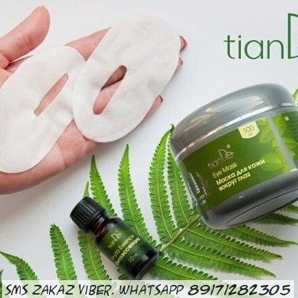 Комплекс для кожи вокруг глаз Tibetan Herbs