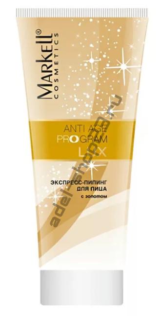Markell - Экспресс-пилинг для лица с золотом