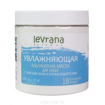 Альгинатная маска для лица Увлажняющая Levrana (Леврана) 500 мл