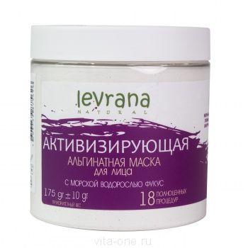 Альгинатная маска для лица Активизирующая Levrana (Леврана) 500 мл