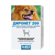 Диронет 200 Таблетки антигельминтные для собак мелких пород и щенков, 10 табл.