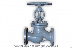 Клапан запорный стальной КЗ20х40 MG-О/К0-Х/52-Р-УХЛС0