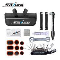 Набор инструментов для ремонта велосипеда в чехле Sahoo (1)