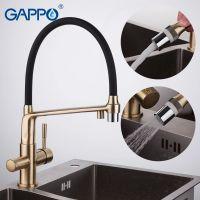 Gappo G4398-8 Смеситель для кухни с гибким изливом (bronze)