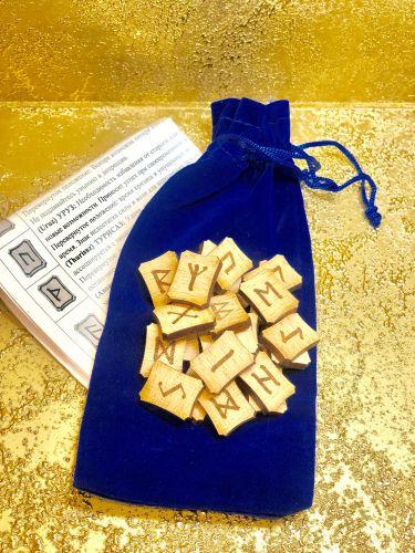 Набор скандинавских рун, 25 шт., бук (в комплекте мешочек) - колдовской материал