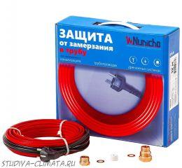 Готовый комплект кабеля NUNICHO Micro  внутрь трубы 10 Вт/м - 5 метра  с вилкой и сальниковым узлом 1/2 и 3/4