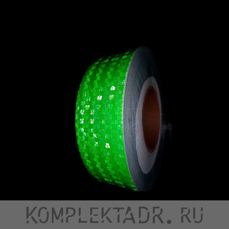 Светоотражающая лента 0,05х25 м ярко-зеленая алмазная (Арт.: 20108)
