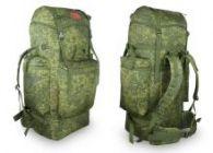 Рюкзак Mobula RH 90 КМФ Цифра