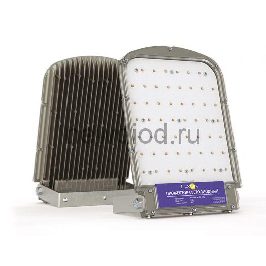 Прожектор светодиодный LuxON Skat 95W, 5000К, 11920Лм, 220VAC, IP65 (ИП внешний)