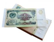 1 РУБЛЬ СССР 1991 года. 100 шт UNC. ПРЕСС