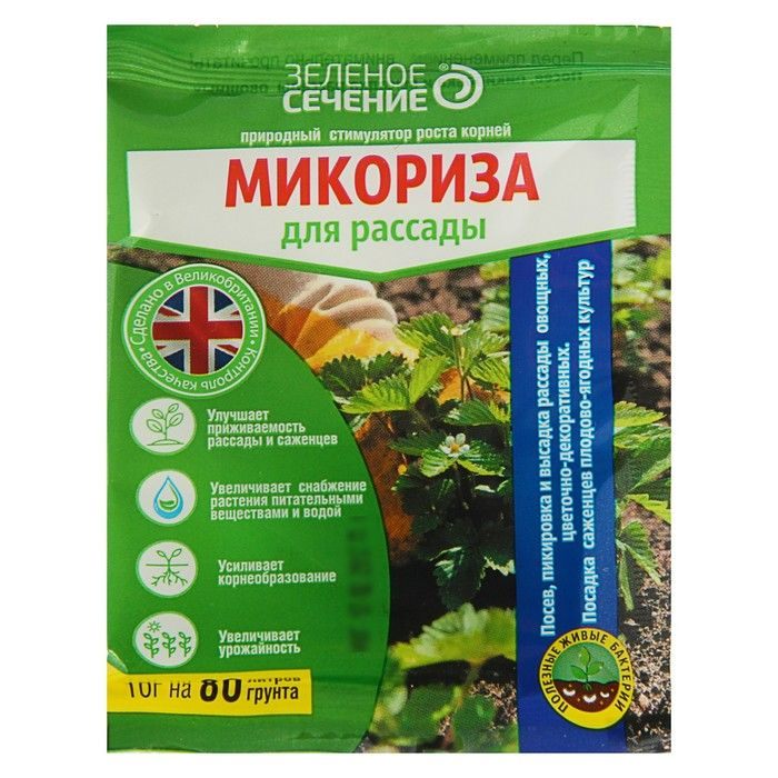 Микориза для рассады (10г)