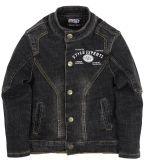 """Джинсовая куртка Bonito Jeans """"SWP"""""""