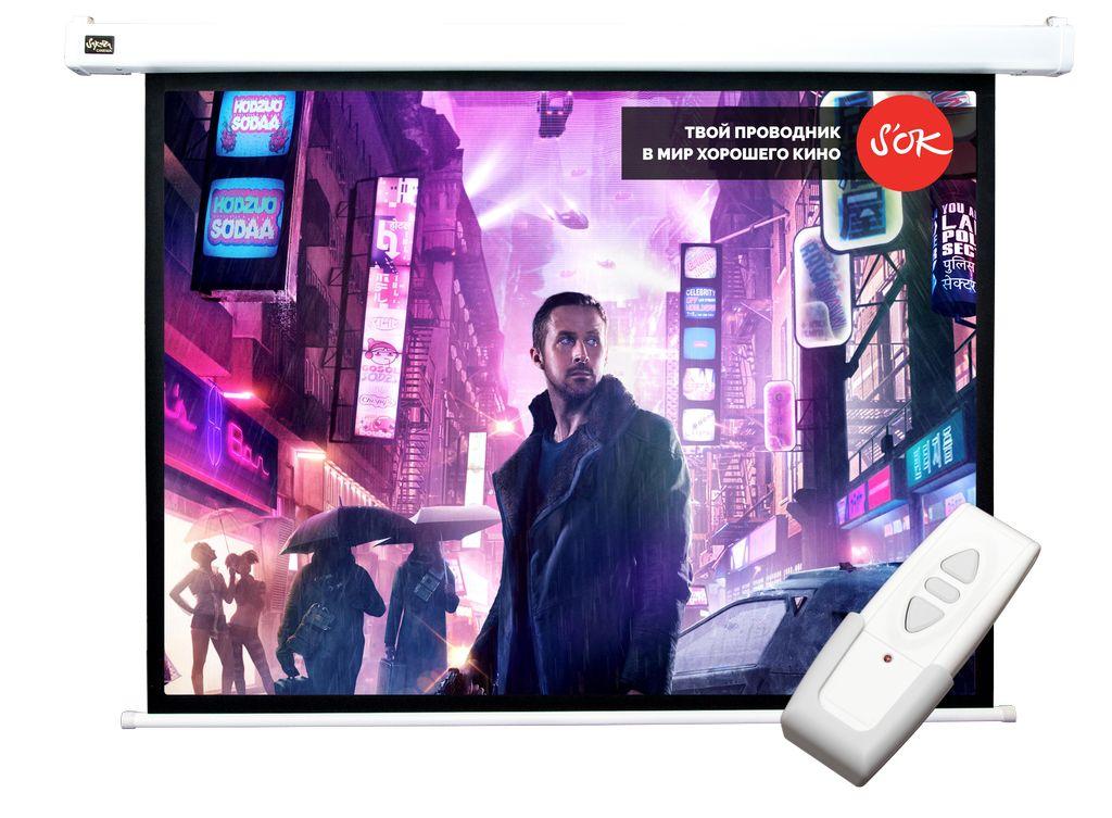 Экран S'OK SCPSM-200x150FG-GR
