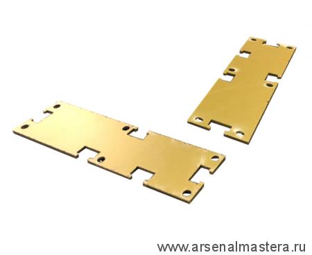 Комплект накладок для профиль-шины 140 мм, 2 шт левая и правая, полистирол Woodwork CP140-F
