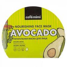 mimi Питательная тканевая маска для лица, 22 гр