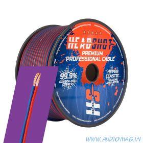 Kicx HEADSHOT OFC16100