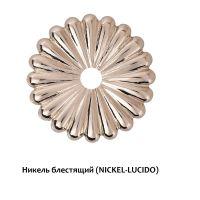 Оконная ручка Enrico Cassina Barbara C04310 DK