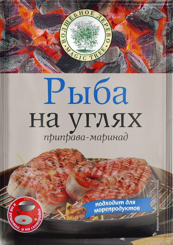 ВД Приправа-маринад Рыба на углях 30 г