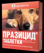 Празицид для собак, уп.6 табл.