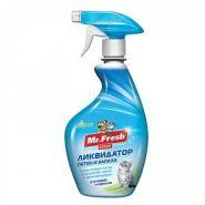 Mr. Fresh Expert 3 в 1 Ликвидатор запаха и пятен для кошек и хорьков, спрей (500 мл)